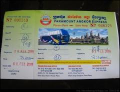 20090208_006_ticket.jpg
